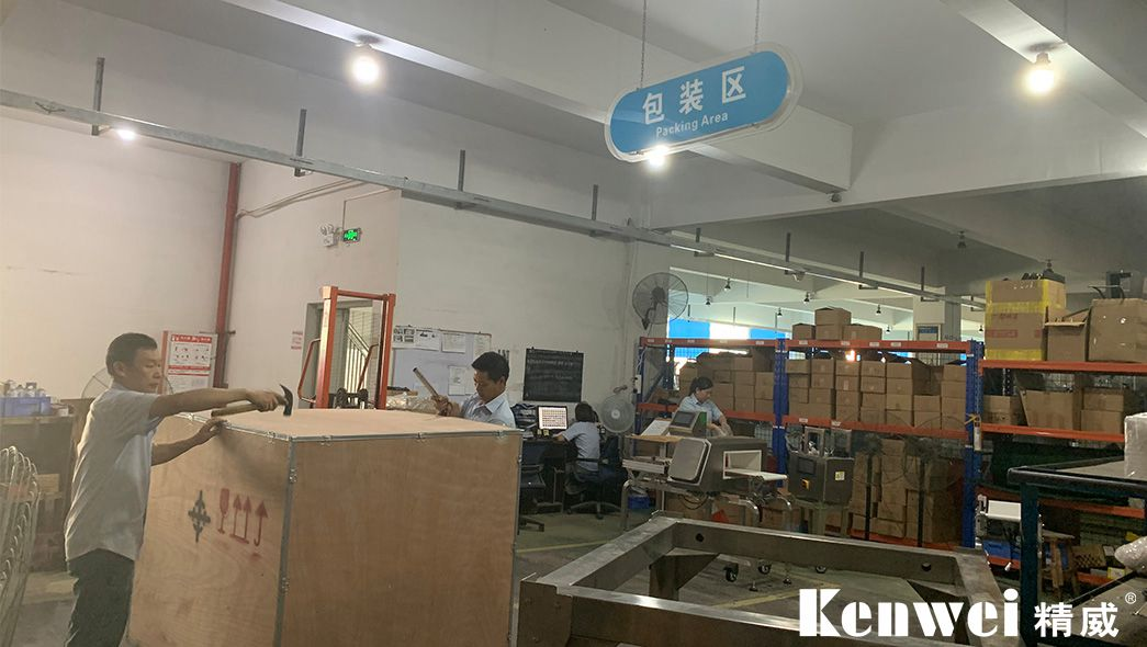 news-Kenwei -img-1