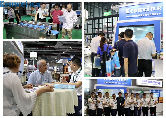 news-Kenwei -ProPak China 2020-The 26th International Processing and Packaging Exhibition-img