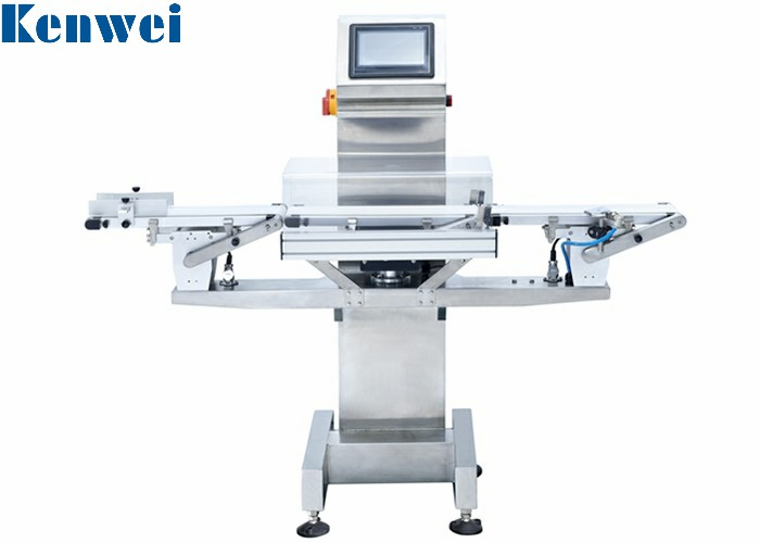 news-Kenwei -Small food packaging-the trend of quantitative packaging machinery ushered in new devel