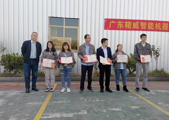 news-Guangdong Kenwei 2020 Awards Ceremony-Kenwei -img