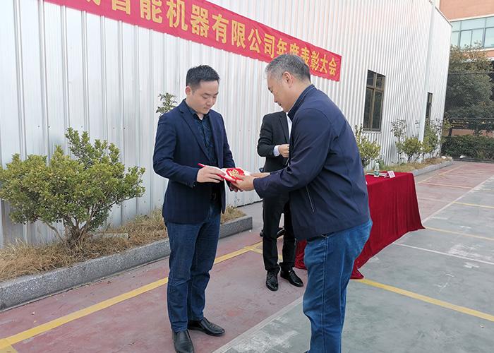 news-Kenwei -Guangdong Kenwei 2020 Awards Ceremony-img