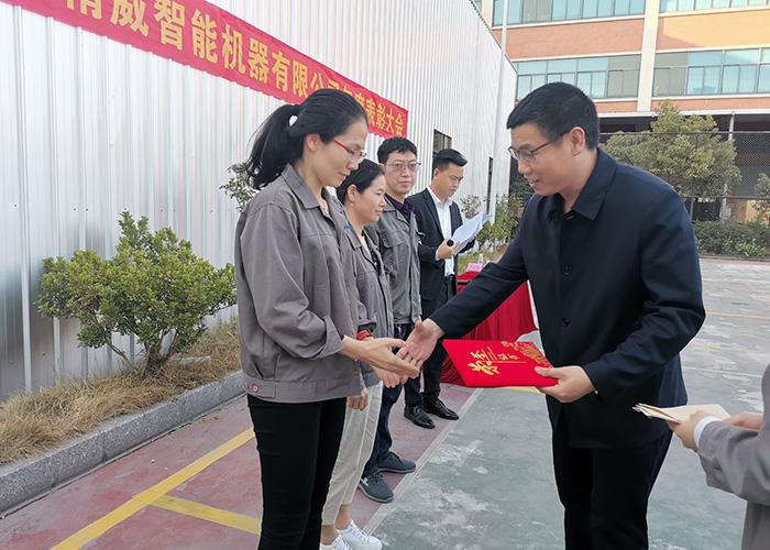 news-Guangdong Kenwei 2020 Awards Ceremony-Kenwei -img-1