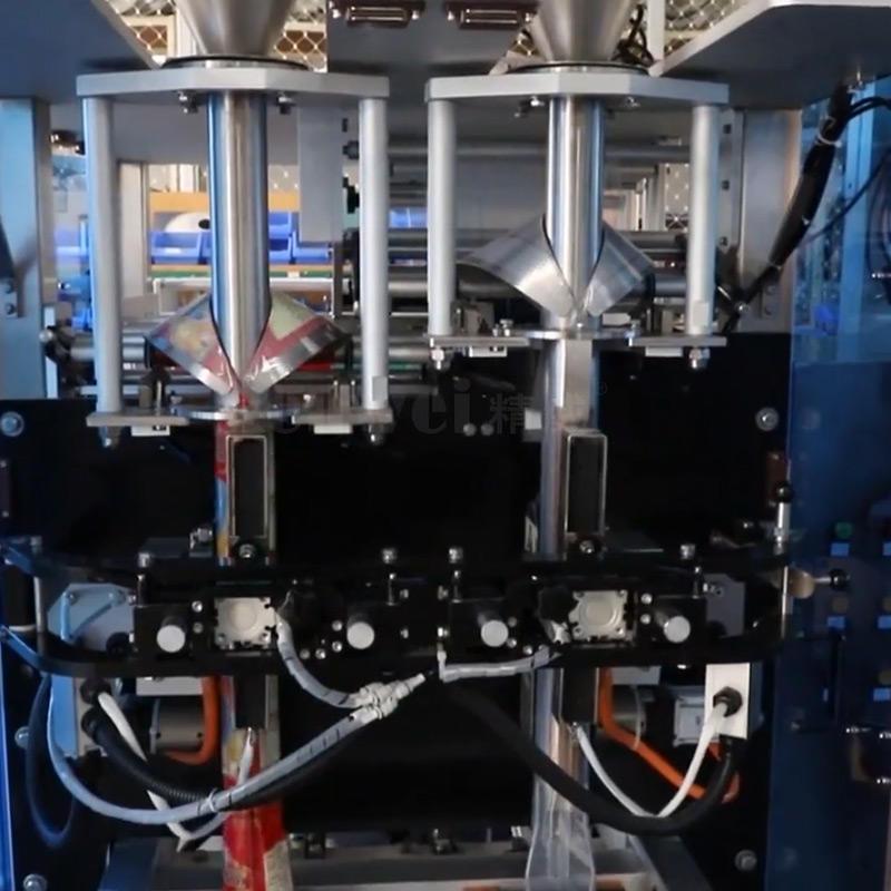 Machine d'emballage VFFS à double remplissage
