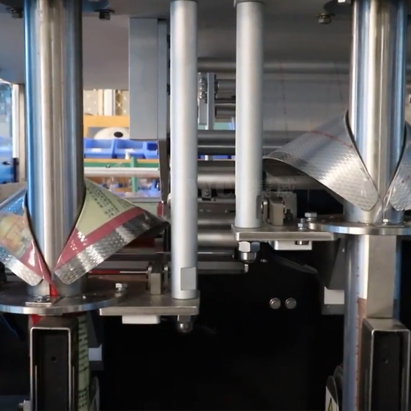 product-Double filling vffs packaging machine-Kenwei -img