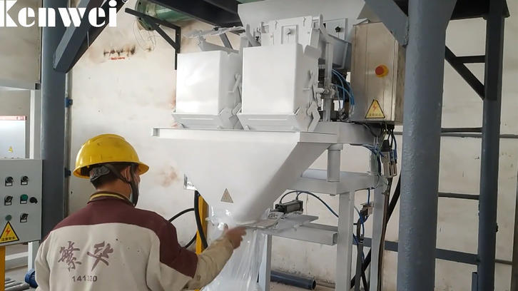 Máquina de pesaje lineal de cabezas JW-AM2 2 para pescar polvo químico