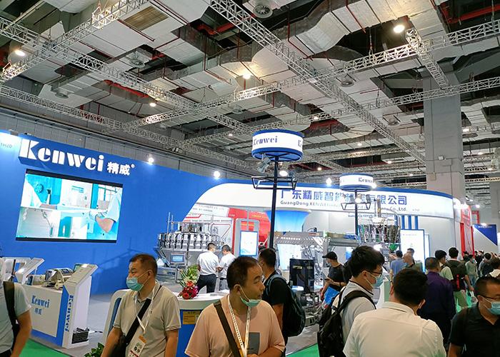 news-Guangdong Kenwei Shines in ProPak China 2021-Kenwei -img
