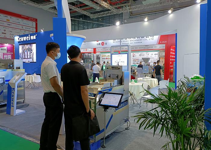 news-Kenwei -Guangdong Kenwei Shines in ProPak China 2021-img