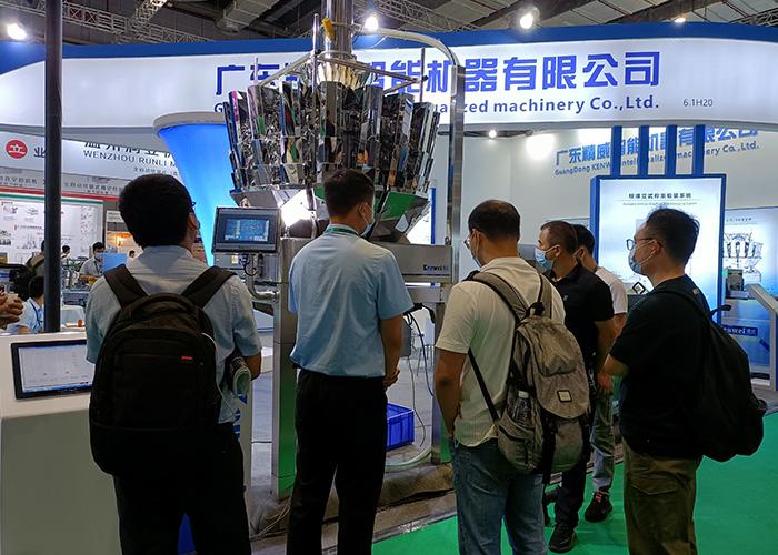 news-Guangdong Kenwei Shines in ProPak China 2021-Kenwei -img-1