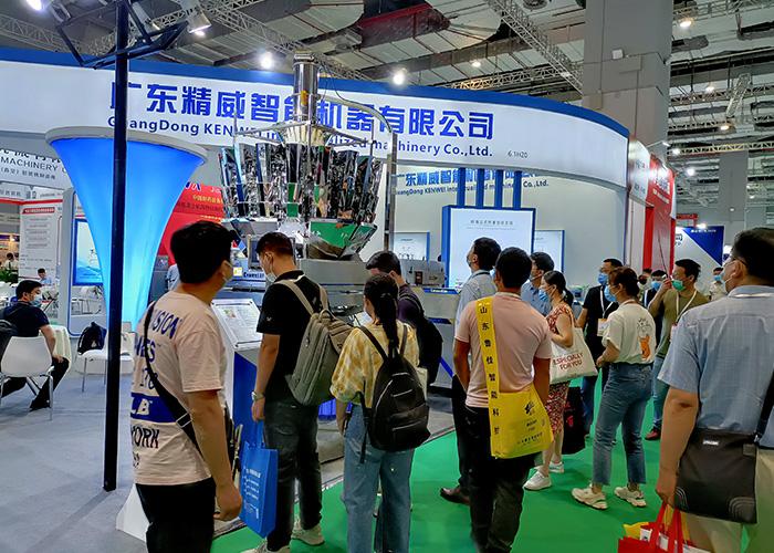 news-Kenwei -Guangdong Kenwei Shines in ProPak China 2021-img-1