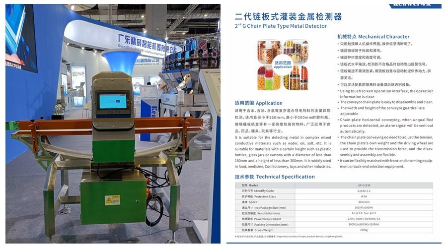 news-Guangdong Kenwei Shines in ProPak China 2021-Kenwei -img-2