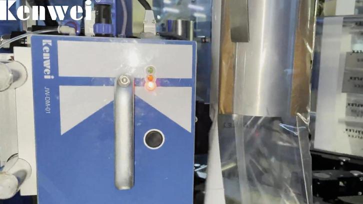 شكل عمودي ملء آلة ختم مع النقل الحراري المفرط