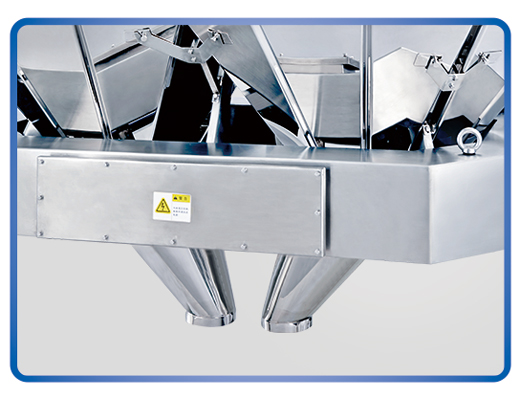 Kenwei -Professional 2g Standard 20 Heads O Type Multihead Weigher 16l 25l Supplier-4